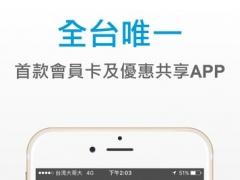 Ucard優卡 - 會員優惠分享平台 2.0.1 Screenshot
