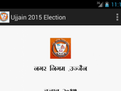 Ujjain NagarNigam Election2015 1.0 Screenshot