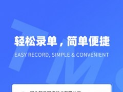 UK Mortgage Checklist 1.3 Screenshot