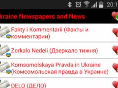 Ukraine Newspapers and News 1.2 Screenshot