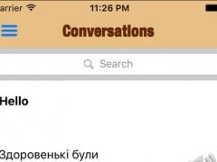 Ukrainian Phrasebook - Learn a new language 1.0 Screenshot