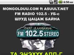 Mongol FM 102.5 Ulaanbaatar 2.4 Screenshot