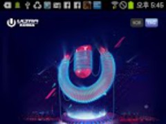 ULTRA KOREA 2013 1.4 Screenshot