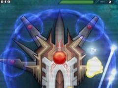 Ultrablast 1.6.0 Screenshot
