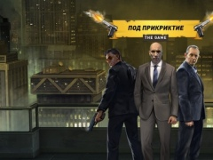 Undercover The Game 1.0.1 Screenshot