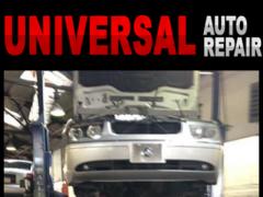 Universal Auto Repair 4.0.2 Screenshot