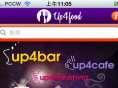 Up4Food HK 2.0 Screenshot