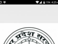 UPPSC 1 Screenshot