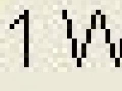 UpTime 1.03 Screenshot