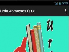 Urdu Antonyms Quiz 1.0 Screenshot