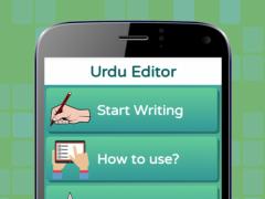 Urdu Editor 1.5 Screenshot