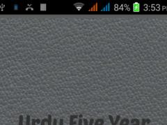 Urdu Five Year MCQ's 1.0 Screenshot