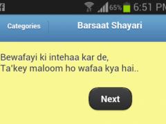 Urdu-Hindi Poetry (FREE) 1.1 Screenshot