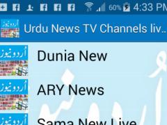 URDU NEWS TV CHANNELS LIVE PAK 1.0 Screenshot