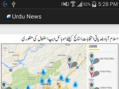 Urdu News 1.1 Screenshot