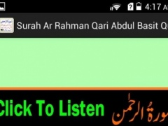 Urdu Surah Rahman Basit Audio 1.3 Screenshot
