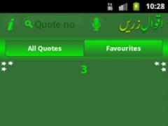 UrduQuotes 1.0 Screenshot