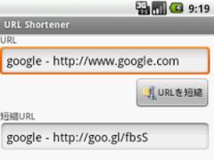 URL Shortener 0.3.0 Screenshot