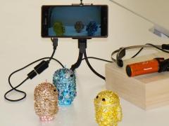 USB Camera Trial 2.4.0 Screenshot