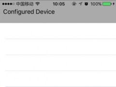 USR SimpleConfig 1.0 Screenshot