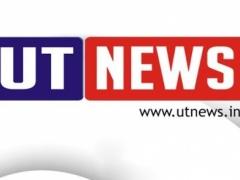 UT NEWS DAMAN 2.0 Screenshot