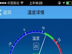 V-Air 环境管家 0.0.3 Screenshot
