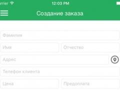 V-Center orders 1.1 Screenshot