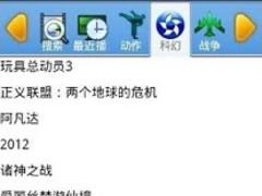 V On-line videos player 1.2.0.0 Screenshot