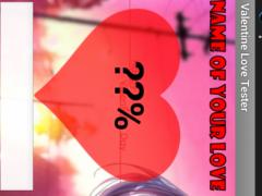 Valentine Love Tester 1.0 Screenshot
