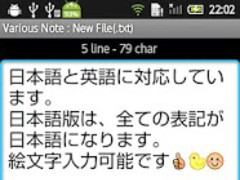 Various Note / Voice Notepad 10.0 Screenshot