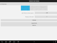 Vault Calculator 1.3 Screenshot