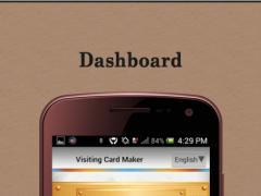 VCard 1.1 Screenshot