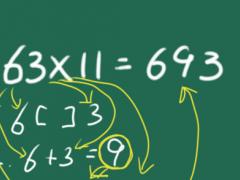 VedicMath(11-speed mul) 1.1 Screenshot