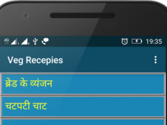 Veg Recepies Hindi 1.0 Screenshot