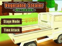 Vegetable Stealer 1.0.0 Screenshot