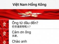 Việt Nam Hồng Kông Câu Tiếng Việt Quảng Đông Âm Thanh 1.25 Screenshot