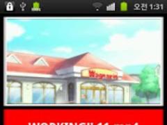 VIDEO DETECTOR 3.0 Screenshot