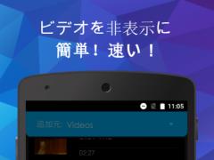 Video Locker Pro (Japanese) 1.2.1 Screenshot