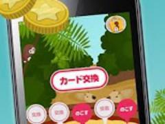 VideoPoker by COINPLAZA 1.1.0 Screenshot