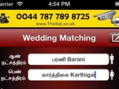 Vijaya 4.0 Screenshot