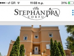 Villa Stephandra 1.0.0 Screenshot