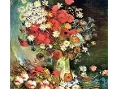Vincent van Gogh Art 2.0 Screenshot