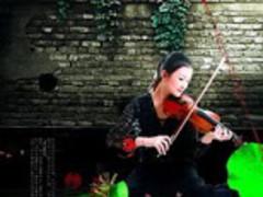 Violin Ringtone Top20 Free 1.3 Screenshot