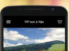 VIP-taxi in Ufa 1.0.0 Screenshot