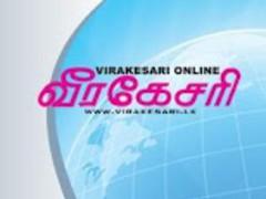 Virakesari SmartPhones 1.1 Screenshot