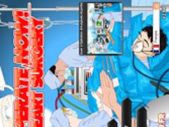 Virtual Heart Surgeon Hero 5.0 Screenshot