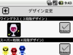 Visible Signal 2.0.0 Screenshot