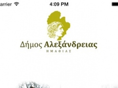 Visit Alexandria Greece 1.3 Screenshot