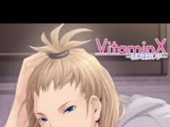 VitaminX-Sleepy Boy- Hajime 1.5 Screenshot