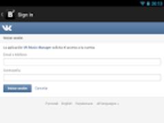 VK Music Manager 1.0.7 Screenshot